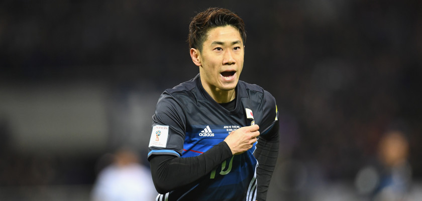 SAITAMA, JAPAN - MARCH 28:  Shinji Kagawa of Japan celebrates scoring the opening goal during the 2018 FIFA World Cup Qualifier match between Japan and Thailand at Saitama Stadium on March 28, 2017 in Saitama, Japan.  (Photo by Atsushi Tomura/Getty Images)