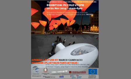 urban catalysers invitation