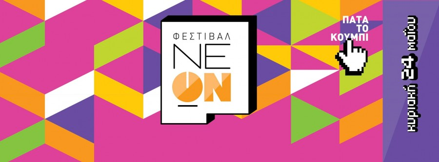 Festival NEON