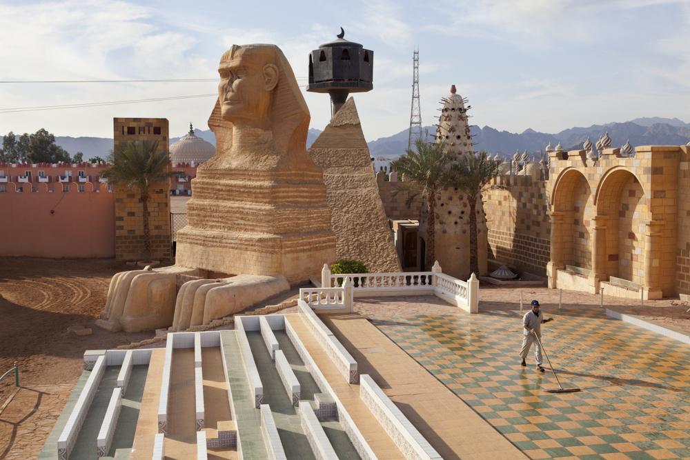 Sinai_Park_Andrea_Magda__MG_1193.jpg#ass