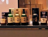 Whiskys japoneses col