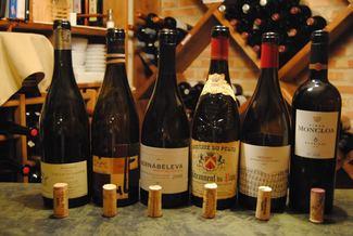 Cata vinos rodano logo