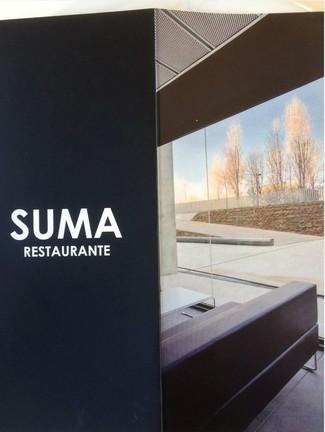 Restaurante suma espai rambleta valencia - Restaurante adrede ...