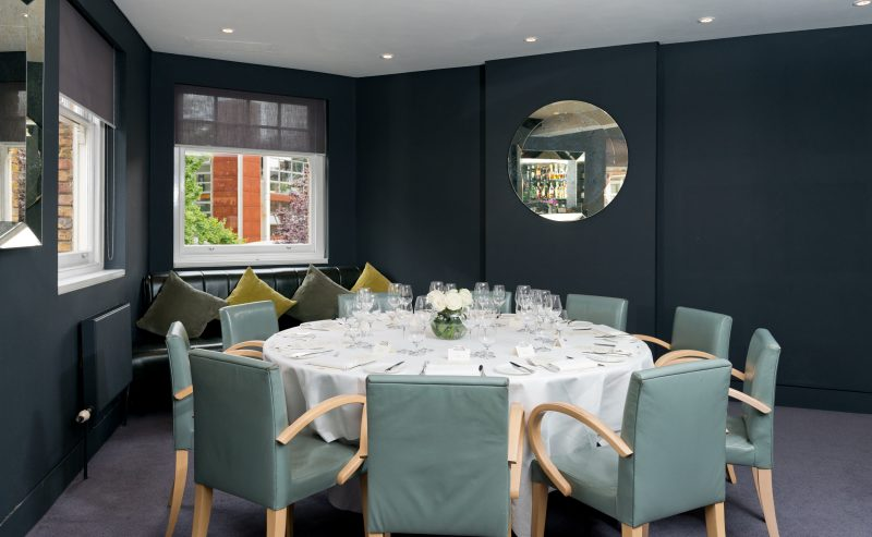 Orrery | Private Dining Room in Marylebone | Venue Finding