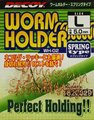 DECOY WH-02 WORM HOLDER SPRİNG TYPE M