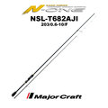 MAJOR CRAFT N-ONE NSL-T682AJI 203CM 88GR 06-10GR