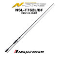 MAJOR CRAFT N-ONE NSL-T762L/BF 230CM 1,5-10GR SPİN KAMIŞI