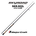 MAJOR CRAFT SKYROAD SKR-902L 274CM 7-23GR SPİN KAMIŞI
