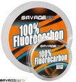 Savage gear 100 % Fluoro Carbon Seçenek 15 mt 0.90 mm