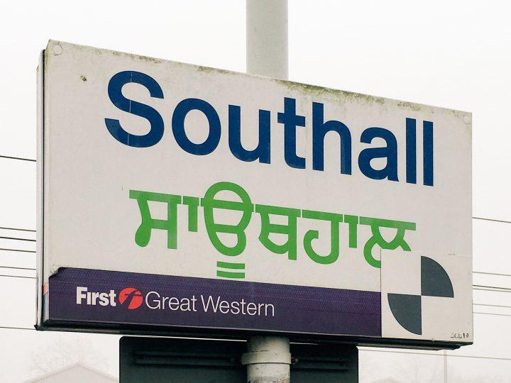 Саусолл или как мы чуть не изменили судьбу Западного Лондона