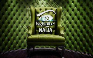 big-brother-naija-returns-in-2017
