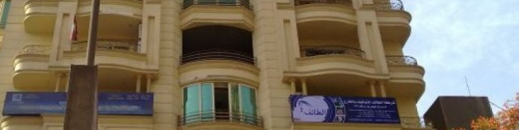 El-Taef封面照片