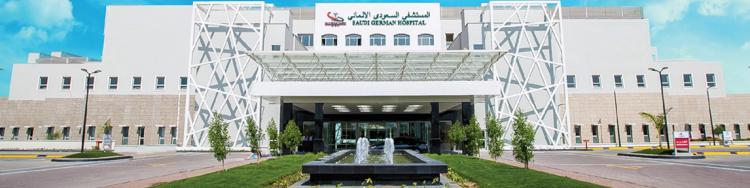 沙特德国医院封面照片