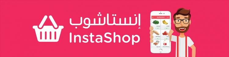 InstaShop封面照片