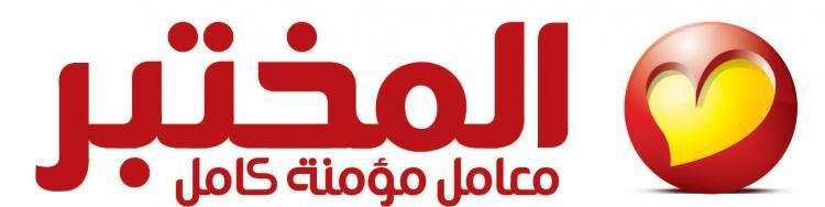 Al Mokhtabar实验室的封面照片
