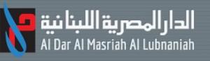 Al Dar Al Masriah Al Lubnaniah出版徽标
