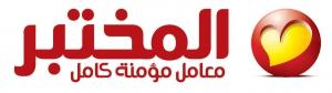 Al Mokhtabar实验室徽标
