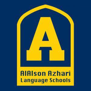 AlAlson Azhari语言学校徽标