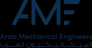 阿拉伯机械工程师徽标