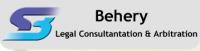 埃及Behery律师事务所的工作和职业