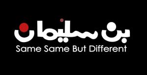 Ben Soliman徽标