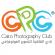 开罗摄影俱乐部高级业务发展主管