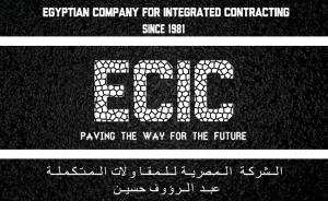 埃及综合承包公司(ECIC)徽标