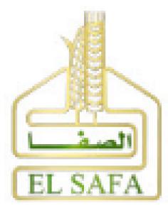 ElSafa谷物徽标
