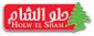 Holw El Sham的人事专员