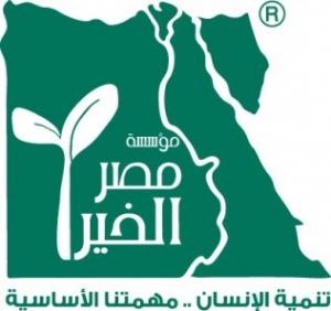 Misr Elkheir基金会徽标