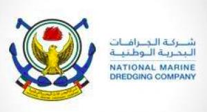 NMDC徽标