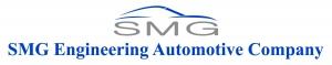 SMG工程汽车徽标