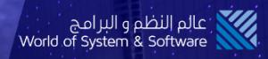 系统和软件的世界徽标