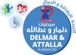 埃及Delmar&Attalla药房的工作和职业