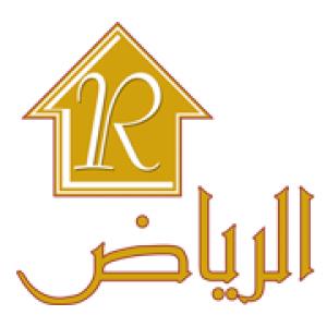 Elreyad用于贸易和房地产开发徽标