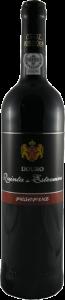 Quinta da Esteveira Reserva 2011 (750 ml) Douro (14%)