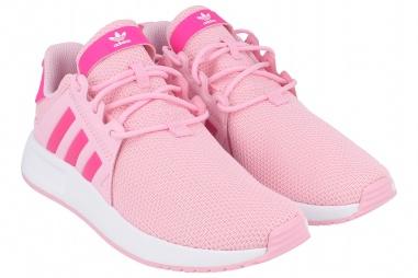 644ccc2f46c Detské - INSTYLIO - viac než 7500 obuvi a oblečenia Nike