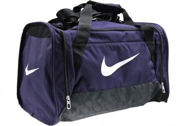 Nike Brasilia 6 Duffel S BA4831-524
