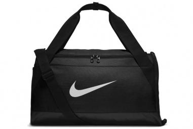 Nike Brasilia Tr Duffel Bag S BA5335-010