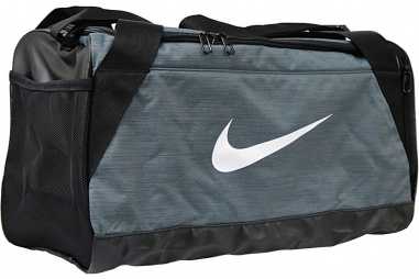 Nike Brasilia Tr Duffel Bag S BA5335-064