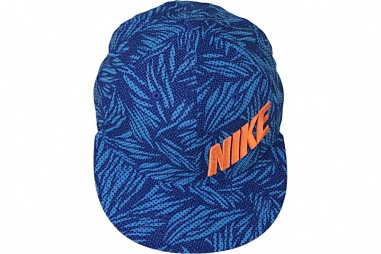 Nike Palm True YTH 816711-455
