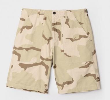 Ripstop Military Short Camo