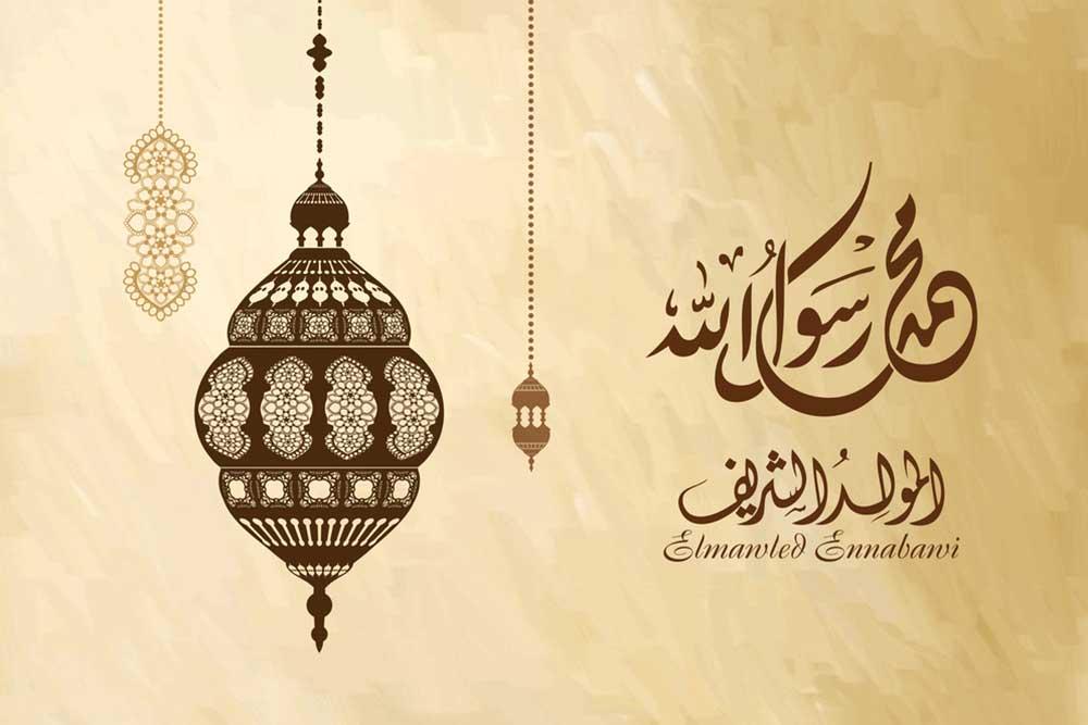 Prophet-Muhammed-Birthday