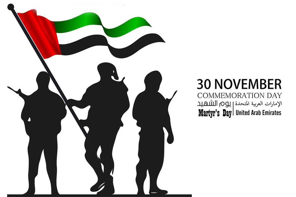 commemoration-day-uae