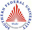 Южный федеральный университет