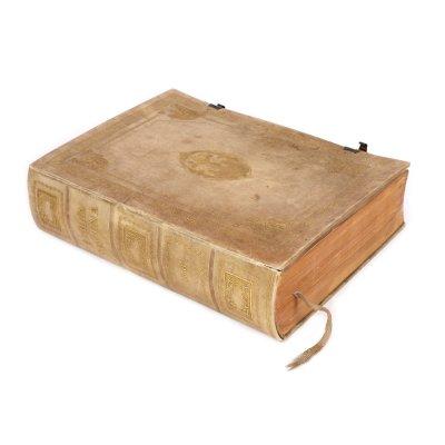 """""""Biblia sau Dumnezeiasca Scriptură"""", de Andrei Baron de Șaguna, Sibiu, 1856-1858"""