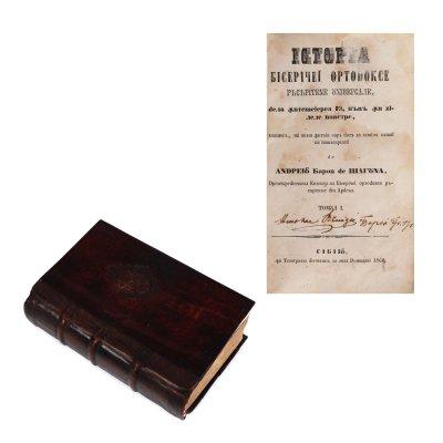 """Colegat de două volume """"Istoria bisericei ortodocse răsăritene universale"""" de Andrei Șaguna, ediție princeps, Sibiu, 1860"""