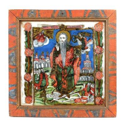 """Icoană pe glajă, """"Sfântul Haralambie legând ciuma"""", ramă pictată, atribuit zugrav Ion Morar, Săliștea, Sibiu, a doua jumătate a sec. XIX, provine din colecția artistei Cecilia Cuțescu-Storck, piesă foarte rară, de colecție"""
