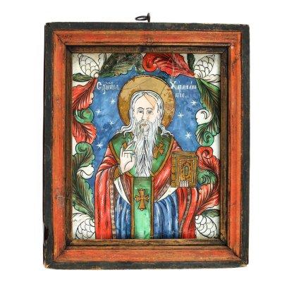 """Icoană pe glajă, """"Sfântul Haralambie"""", ramă pictată, atelier transilvănean (Săliștea Sibiului), începutul sec. XIX, piesă rară, de colecție"""