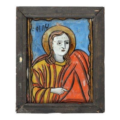 """Icoană pe glajă, """"Sfântul Ioan"""", atelier transilvănean (Mărginimea Sibiului), mijlocul sec. XIX"""